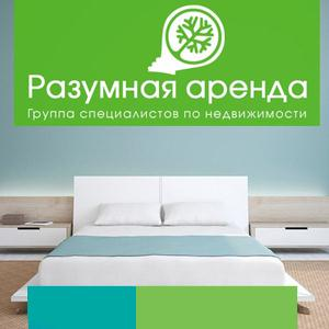 Аренда квартир и офисов Рыльска