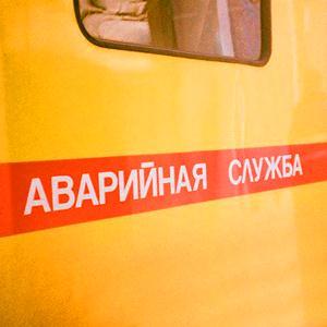 Аварийные службы Рыльска
