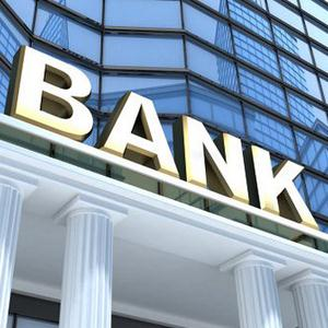 Банки Рыльска