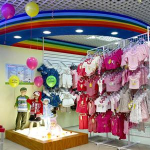 Детские магазины Рыльска