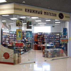 Книжные магазины Рыльска