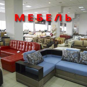 Магазины мебели Рыльска