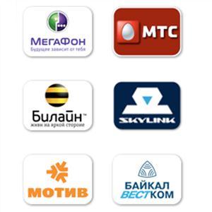 Операторы сотовой связи Рыльска