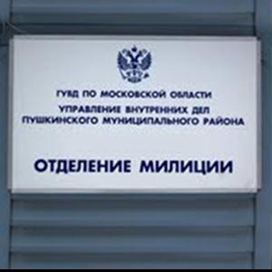 Отделения полиции Рыльска