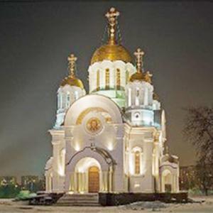 Религиозные учреждения Рыльска