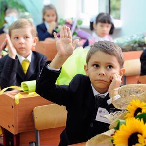Школы Рыльска