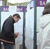 Центры занятости в Рыльске