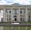 Дворцы и дома культуры в Рыльске