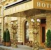 Гостиницы в Рыльске