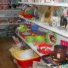Магазины хозтоваров в Рыльске