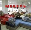 Магазины мебели в Рыльске