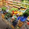 Магазины продуктов в Рыльске