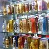 Парфюмерные магазины в Рыльске
