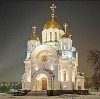 Религиозные учреждения в Рыльске