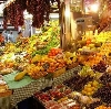 Рынки в Рыльске
