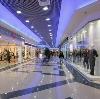 Торговые центры в Рыльске