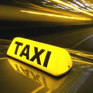 Такси Рыльска