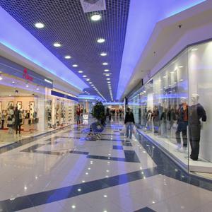 Торговые центры Рыльска