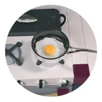 Кафе Уют - иконка «кухня» в Рыльске
